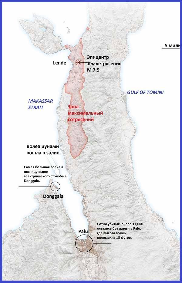 Схема цунами после Сулавесского землетрясения 28.09.2018.